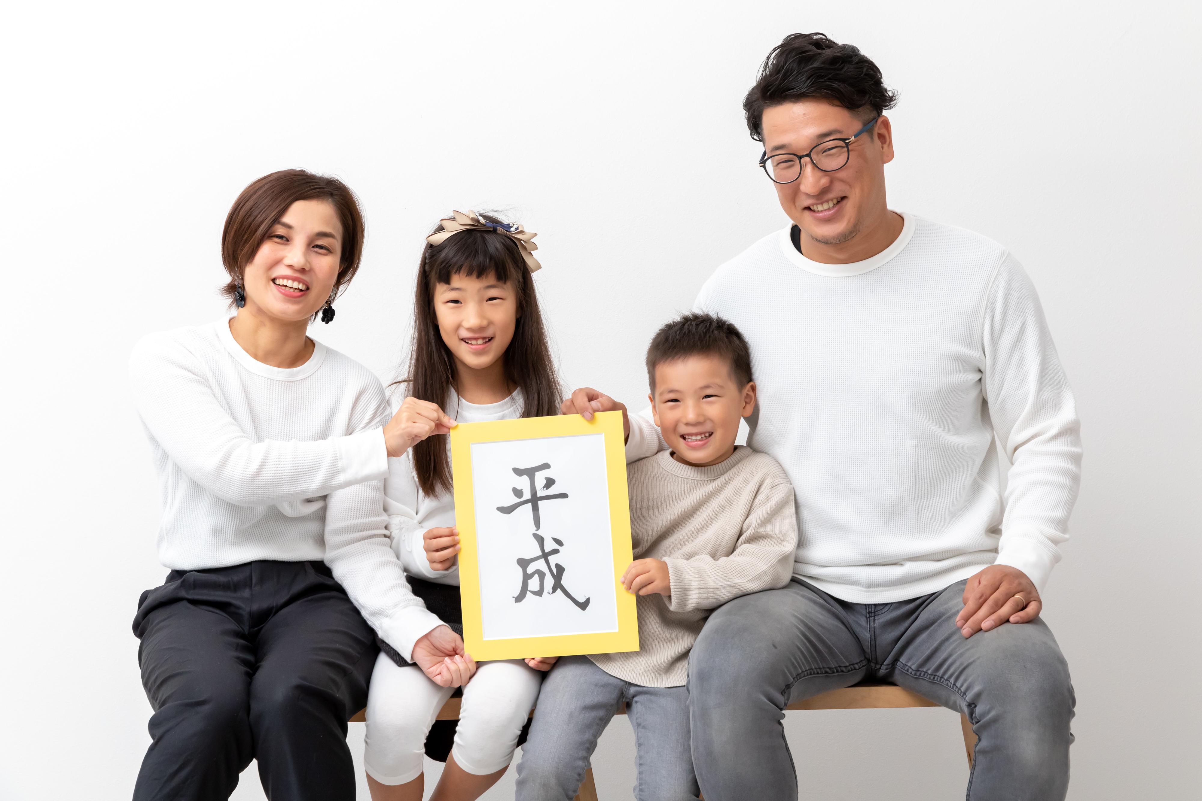 家族写真:スタジオ撮影(パネルセット)