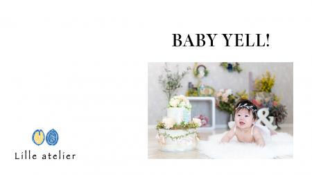 BABY YELL! (ナゴヤわくわくプレゼント事業)について